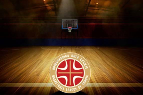 Počinje Košarkaška Liga Srbije